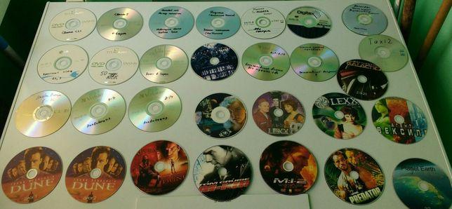 Диски с фильмами, сериалами 125 шт