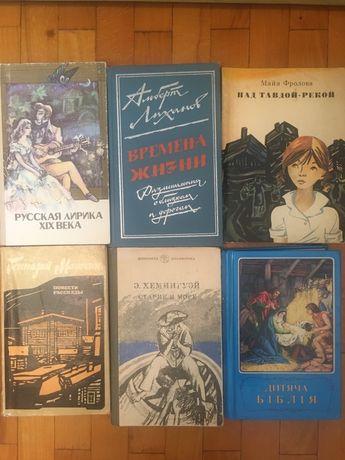 Книги, класика, учебная литература, современная
