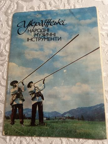 Набор открыток 1990г.