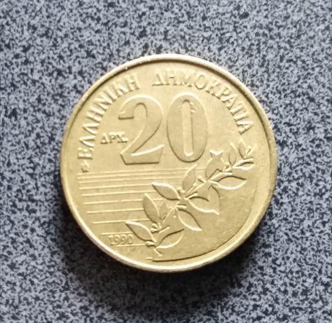 20 drahm Grecja 1990