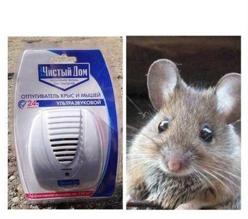 """Ультразвуковой отпугиватель крыс и мышей """"Чистый Дом"""" Новый запечатанн"""
