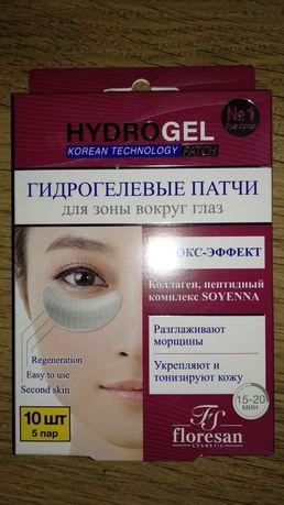 Гидрогелевые патчи для глаз