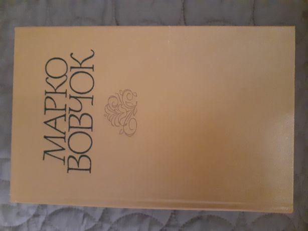 Книги у дар, безкоштовно