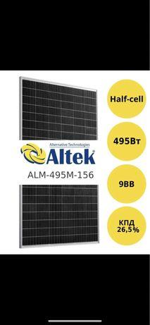 Altek 495W солнечная панель Альтек ALM-495M-156 495Вт 9ВВ 156 элемента