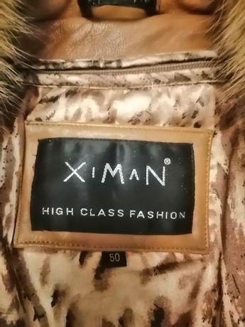 Курточка женская тёплая кожа Лама