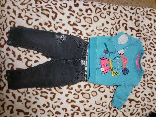 Кофточки,джинси,лосінки-модний одяг для дівчинки