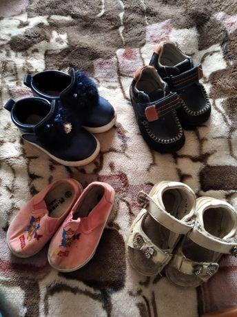Продам детскую ортопедическую обувь на самых маленьких