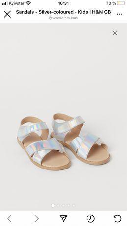 Босоножки сандали HM 27-28