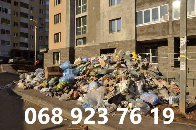 Вывоз строительного мусора, хлама КамАЗом с погрузкой. Все районы