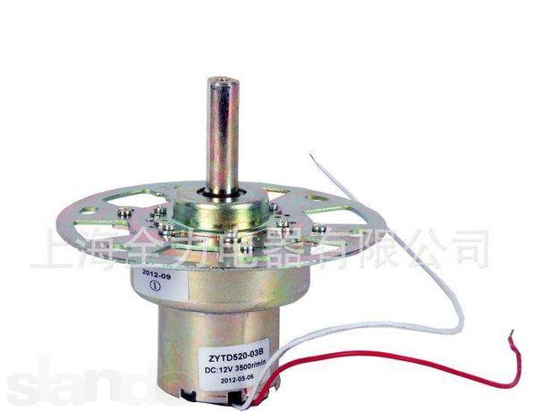Мотор-редуктор сервопривод для ремонта стабилизаторов напряжения