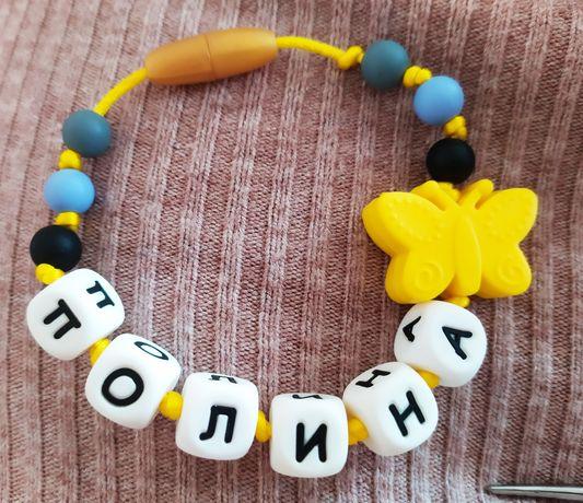 Именные браслеты для девчонок и мальчишек