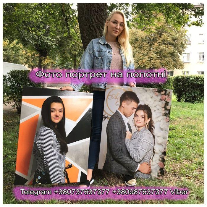 Подарок! Картина на холсте с Вашей фотографией/изображением! ТОП! Харьков - изображение 1