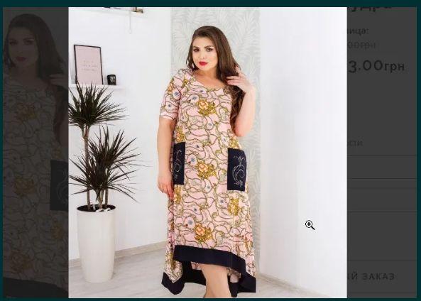Платье Minova размер 54