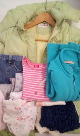 kurtka, bluzki, sweterki, bluzy,122 -128, megapaka -3 warianty rozmiar