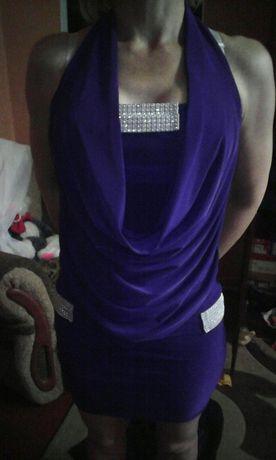 Платье 250р