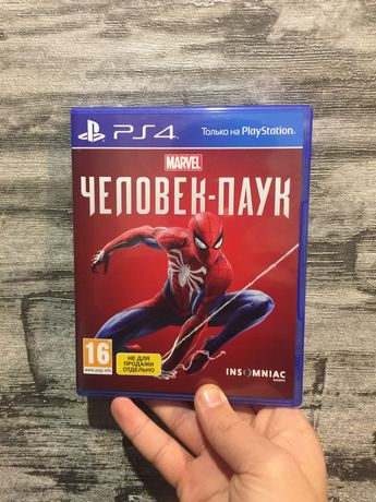 Диск на ps4 (эксклюзив) на русском языке!