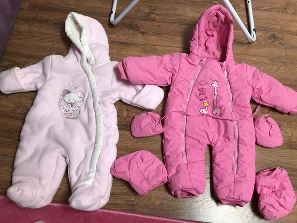 Ubranka niemowlęce dla dziewczynki 62