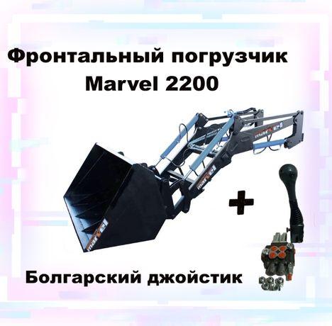 Быстросъемный Погрузчик КУН на трактор МТЗ - Марвэл 2200