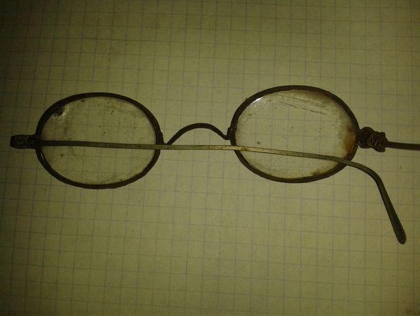 Okulary Kolekcjonerskie