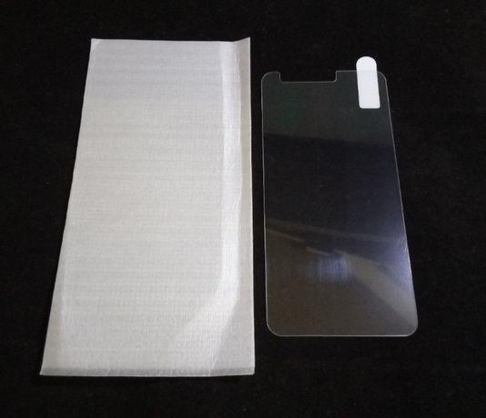 Защитное стекло Huawei Y3, Y3c, Y330, Y360, Y3 II (LUA-U22)
