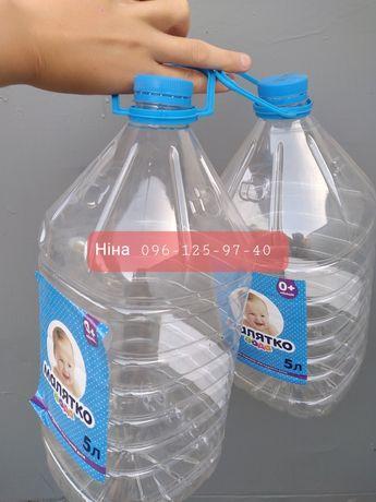 Продам велику кількість з під води