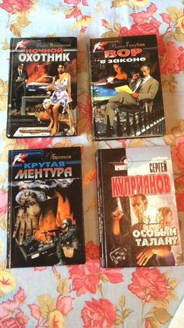 Детективні романи