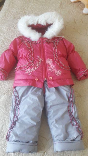 Зимовий костюм трансформер