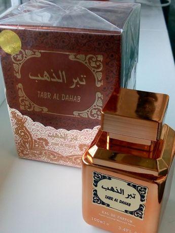Нишевые арабские духи, 99/100