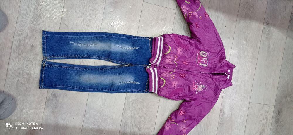 Продам костюм, джинсы и ветровка двухстороння Донецк - изображение 1