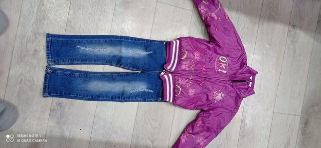 Продам костюм, джинсы и ветровка двухстороння