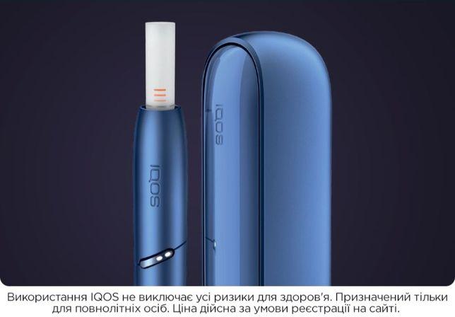 Купуй офіційно IQOS DUO (айкос Дуо синій/білий/чорний/золотий)