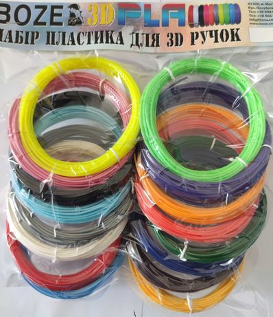 Набір PLA пластика 14 кольорів по 10 м.