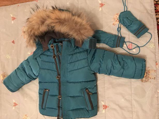 Куртка курточка зимняя зима