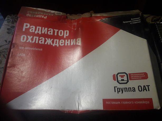Заводской новый радиатор 2109/99 инжертор