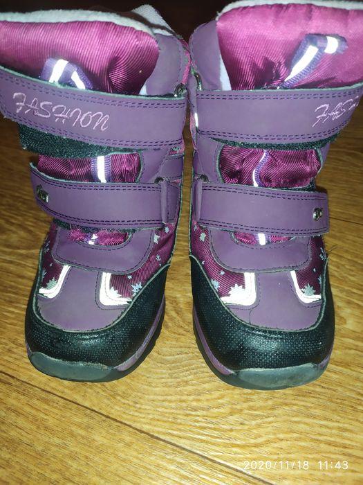 Ботинки,сапоги,зима. Харьков - изображение 1