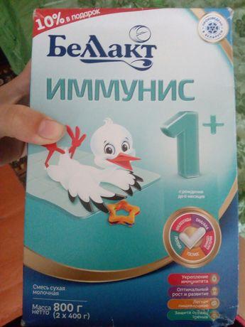 """Суміш / смесь """"БЕЛЛАКТ. Иммунис 1+"""" від народження до 6 місяців /0-6 м"""