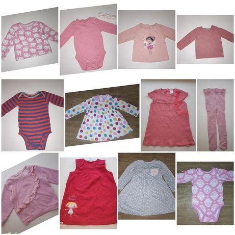 Продам вещички на девочку 6-9,9-12 и 12-18 месяцев в отличном состояни