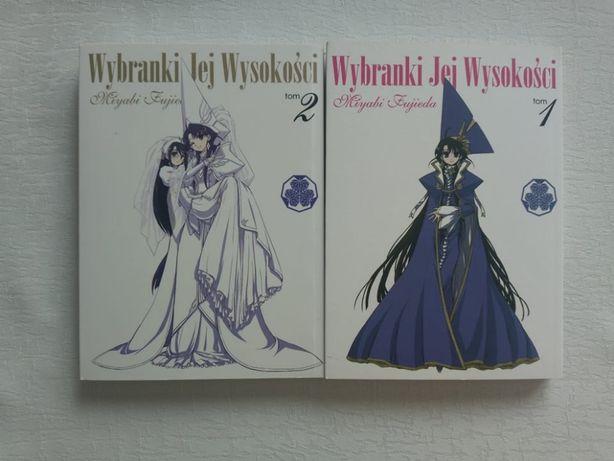 Wybranki jej Wysokości [1-2] - Miyabi Fyjieda