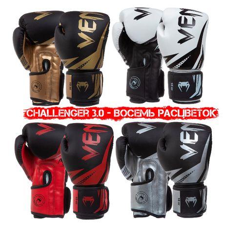 Боксерские перчатки Venum Challenger 3.0