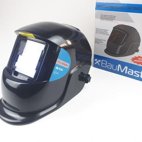 Распродажа! Сварочная маска BauMaster AW-91A4 + 2стекла, Хамелион