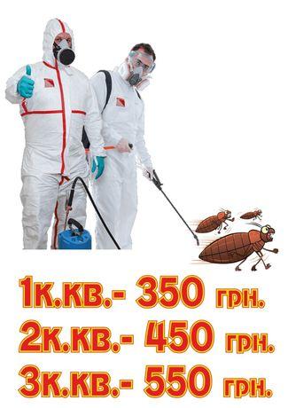 Уничтожение травля убить тараканов прусаков клопов блох грызунов