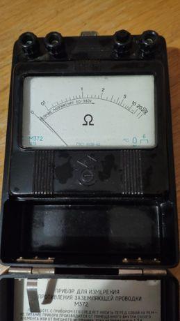 Омметр М372 -для измерения сопротивления заземляющей проводки