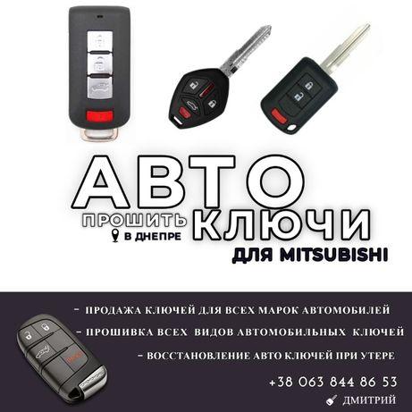 Ключ для Mitsubishi Outlander Outlander Sport, ASX, Lancer USA