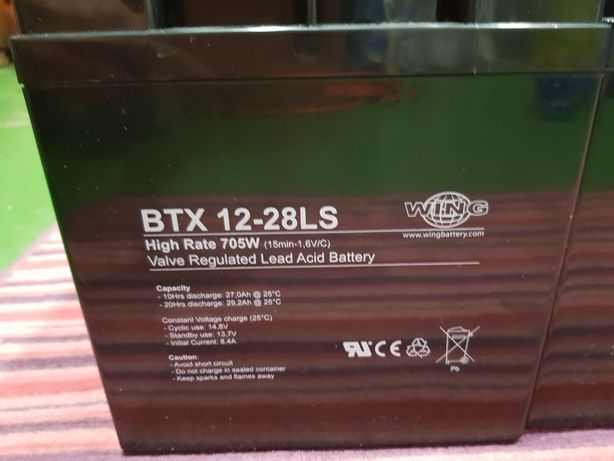 Akumulator profesjonalny BTX 12-28LS Wingbattery