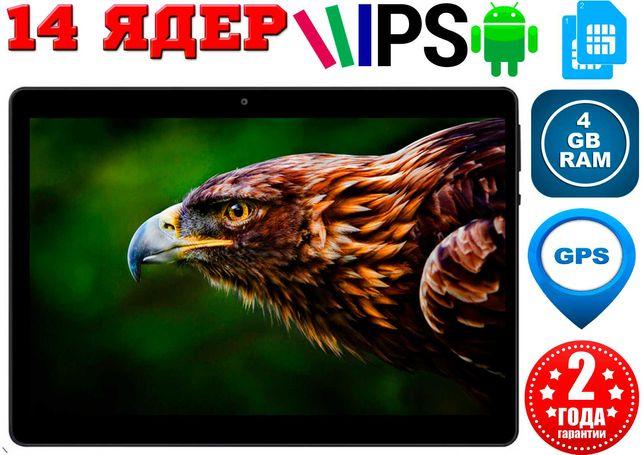 NEW 2021 4G планшет телефон Asus TAB PRO, 4/32 GB 14 ЯДЕР GPS,2Sim