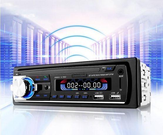 Автомагнитола Pioneer 520 ВТ Bluetooth+USB х3+AUX, мощность 4x65W