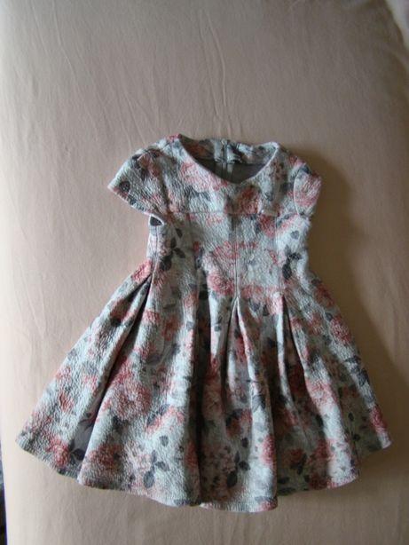 Ubranka dla dziewczynki - spódniczka w rozm. 104
