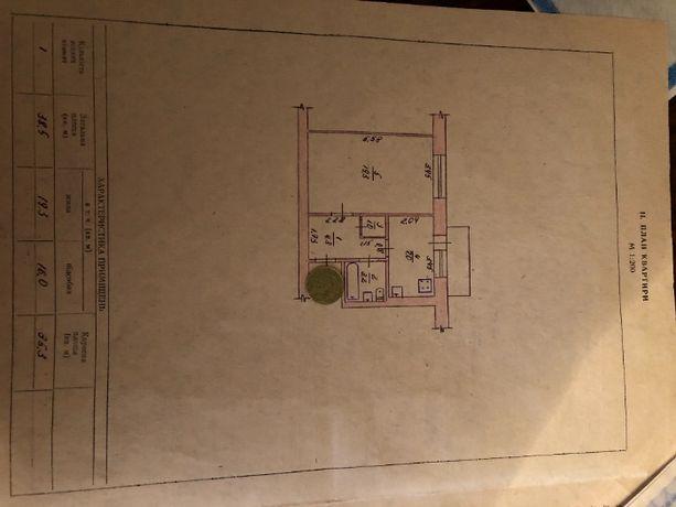 пгт. Новогуйвинское , продам 1-но комнатную квартиру с ремонтом