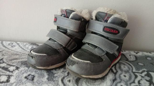 Buty chłopięce zimowe r.24