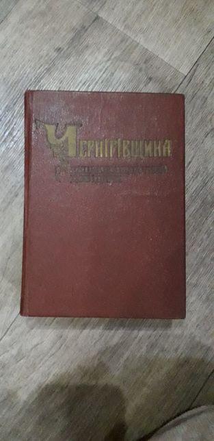 Энциклопедический словарь